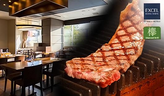 【WEB予約/土日限定/1ドリンク付き/博多エクセルホテル東急内】希少食材あか牛か魚料理の選べるメインをホテルで堪能。フレンチの技法を加えた贅沢の数々《欅ランチコース+1ドリンク》