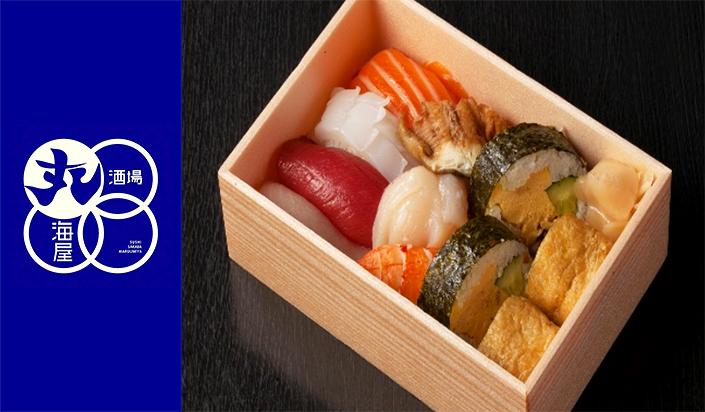 【テイクアウト/当日予約可/駅近の好立地】握り寿司の盛り合わせ、細巻き盛り合わせ、野菜巻き盛り合わせから選べるテイクアウト《握り寿司か細巻きを選べるテイクアウト》食卓を豪華に彩る握り寿司を自宅で満喫