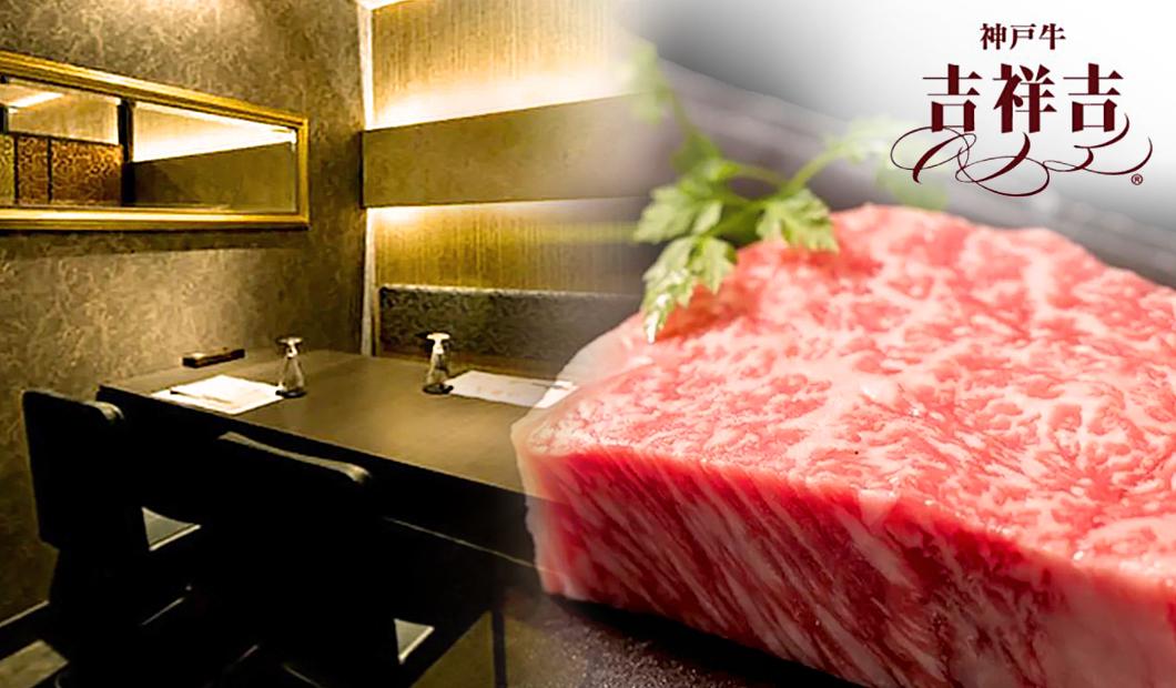 【WEB予約/ランチ/選べる1ドリンク付き】厳格な審査をクリアした一頭買いの神戸牛を溶岩石焼で。甘味・香り・食感ともに優れた上質な肉を、和を基調にしたモダン空間で味わう《夏のランチコース+1ドリンク》