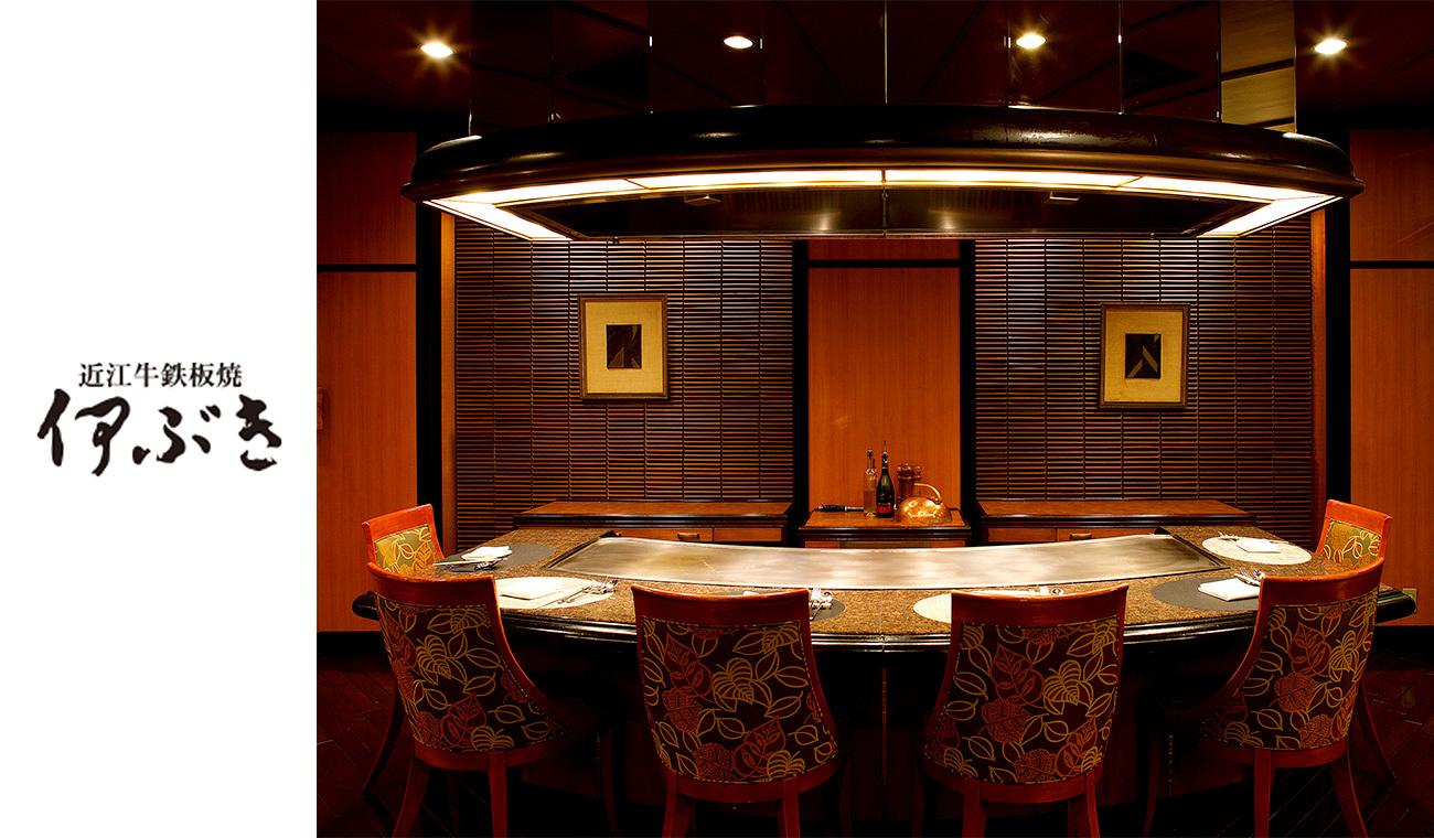 【ホテルニューオウミ/近江牛ディナー/1ドリンク付き】ホテル最上階の眺望と、華麗な技で焼き上げるステーキ。素材の豊潤な旨みを味わう《沖島近江牛コース+選べるグレードアップ+お好きなドリンク1杯》