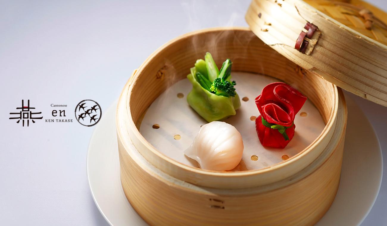 【ランチ/東京ステーションホテル内/シャンパン付き】医食同源のもと美容と健康がコンセプトの新たなる広東料理。食べて美しさを育む人気美容メニューが満載《ランチコース 艶燕+シャンパンカクテル1杯》