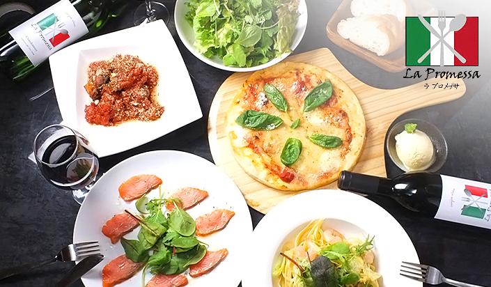 【60%OFF/WEB予約/ランチ】野菜ソムリエがお贈りする自家製生地のピザや目の前で削るチーズたっぷり「天使のパスタ」など《贅沢イタリアンランチコース全7品+ドリンク2杯》